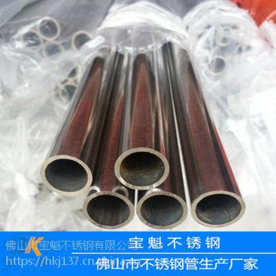 供应304不锈钢圆管22*3.0mm价格多少