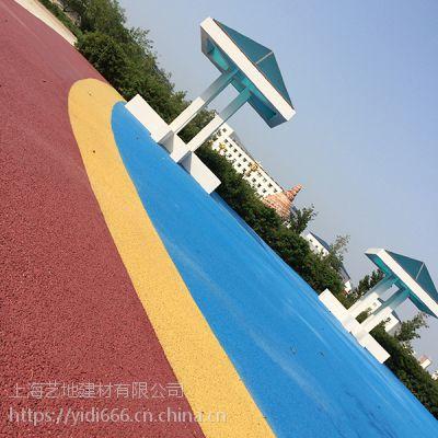 艺地建材生态透水地坪铁岭市葫芦岛市多孔混凝土打造高品质路面