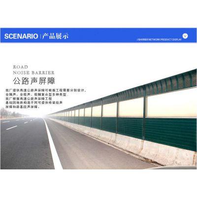 广州东莞小区/桥梁/冷却塔声屏障隔音墙厂家直销