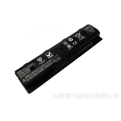 笔记本电脑电池制造商