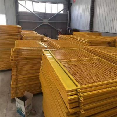 深坑警示围栏 黄色安全围挡围栏 基坑护栏网