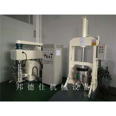 多种行星搅拌机形式选配 多功能压料机 邦德仕电动化工机械选择
