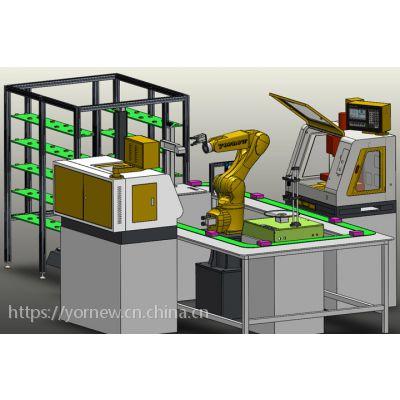 供应育能机器人工业4.0智能无人工厂教学设备