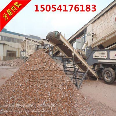 北京通州建筑垃圾破碎站 恒美百特反击式破碎机