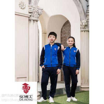弘博士定制厂家-重庆英伦校服的好处|品牌校服生产招商