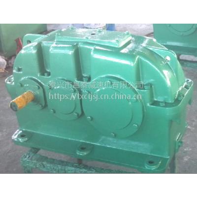 ZLY355-20-I齿轮减速器[泰兴减速机源头直供]