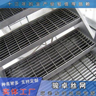 低碳钢钢格栅 插接踏步板重量 钢格板加工定做