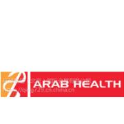 2018年迪拜医疗展-中东迪拜国际医疗展