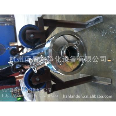 杭州厂家直销不锈钢膜壳,ro反渗透膜卡箍式膜壳