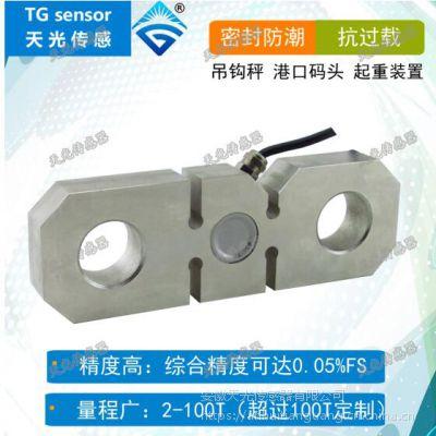 板环式拉力传感器,高精度起吊设备港口码头专用传感器,可做低温防爆型力敏传感器