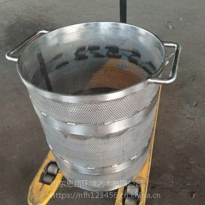 冰葡萄压榨机 思路电动液压榨汁机 双桶轮换过滤压榨机械