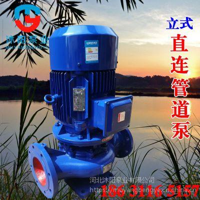 沐阳泵业供应380V管道离心泵消防增压泵锅炉循环泵立式水泵