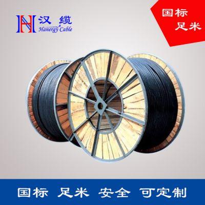 山东东营高压电力电缆厂家直销型号多规格齐全送货上门