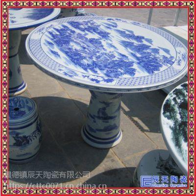 陶瓷桌凳厂家 陶瓷桌凳 陶瓷桌 陶瓷桌面圆形 陶瓷桌凳价格