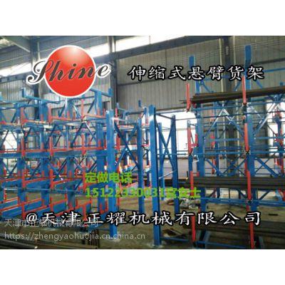 杭州管材存放货架 正耀ZYHJ10006 悬臂式给排水管道存放 免费设计 价格合理
