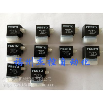 FESTO 电磁阀 MEH-3/2-1/8-B