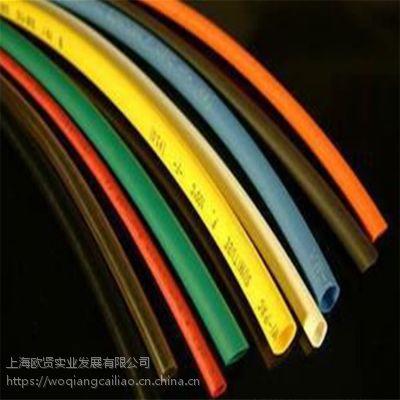 交联聚烯氢热缩管 PE环保绝缘套管 单层热缩管 上海欧贤