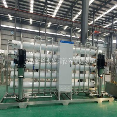 供应20吨T反渗透设备报价 纯净水设备 瓶装水生产设备报价 淮北新科纯净水处理设备