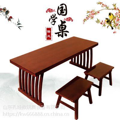 厂家直销幼儿园儿童学习实木桌椅国学书法台