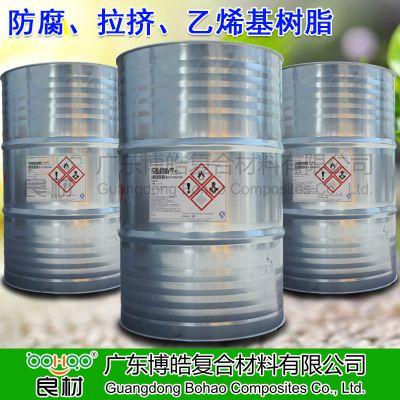 博皓热销 力联思防腐树脂OY系列390 430高韧性乙烯基树脂 不饱和聚酯