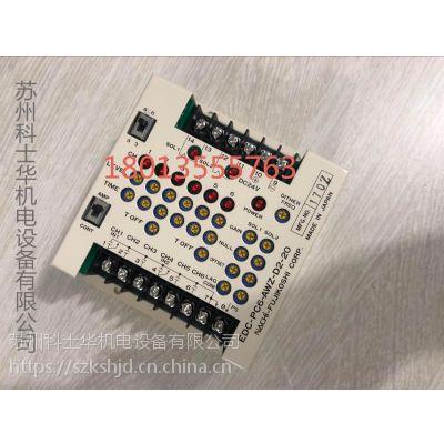 nachi(那智)放大器EDC-PC6-AWZ-D2-20日本原装