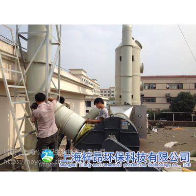 山东聊城济宁橡胶厂废气处理工程