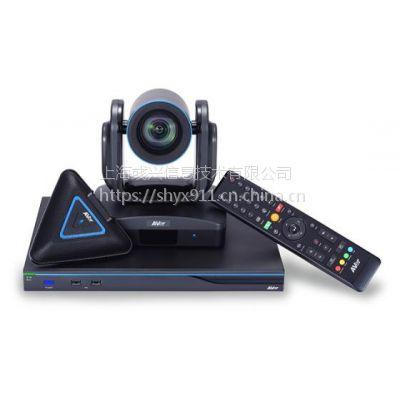 AVer圆展 EVC6000视频会议系统 18倍变焦 会议录制1080P 三年质保