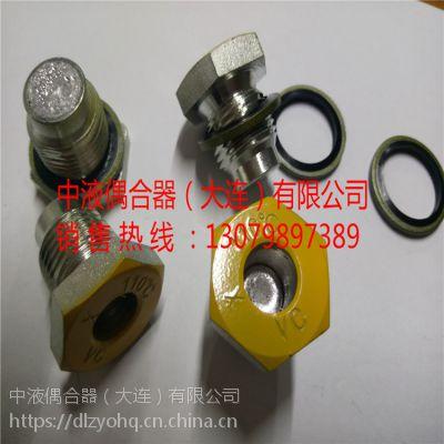 偶合器进口易熔塞M24*1.5,现货可定制