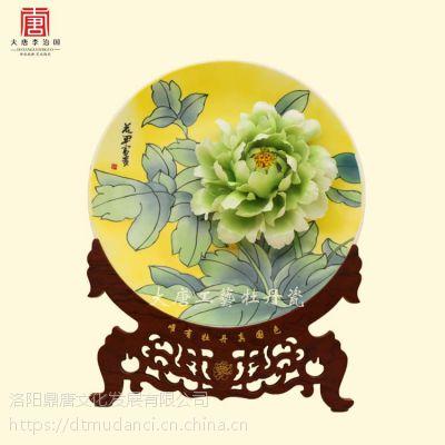春节商务礼品定制 陶瓷工艺摆件