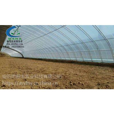 银丰农业供应墙体温室大棚材料,几字钢骨架
