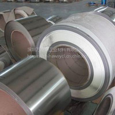 SUS316不锈钢带 不锈钢片 卷板 钢箔 超薄钢板 弹簧薄片