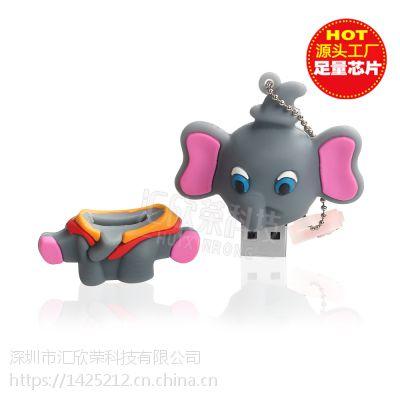 创意多色小象u盘迷你卡通小动物特色礼品u盘创意迷你卡通开模定制8gu盘