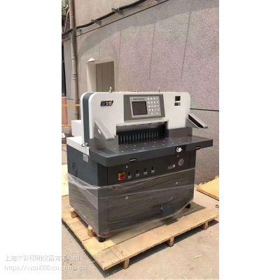 上海680DP切纸机厂家报价