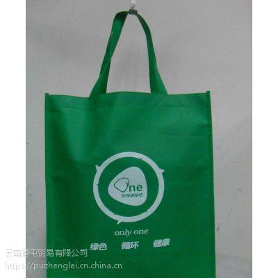 云南无纺布袋批发 道屯品牌80g多色手提袋可印logo