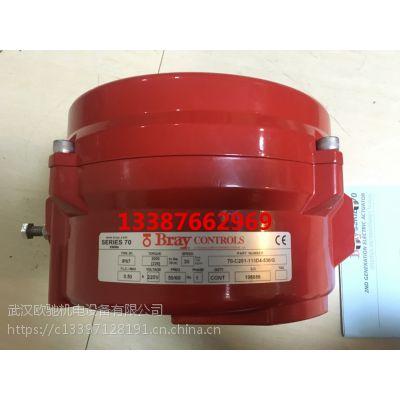 特价供应 美国 Bray 博雷 70-C081-113D4-536/G 电动执行器