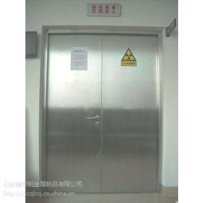 延安防辐射材料_山东铸荣利(图)_防辐射材料厂家