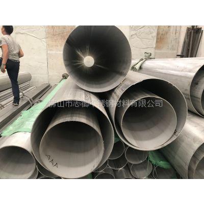 惠州304工业配管用不锈钢管426*4.0 对焊大小头