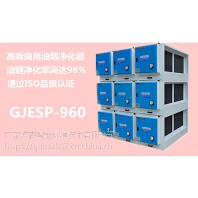 广杰96000风量低空直排油烟净化器价格