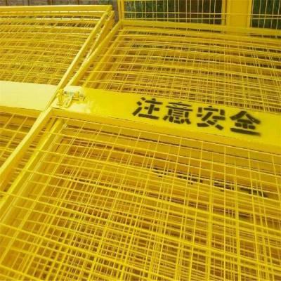 黄色工地围栏 安全警示基坑护栏 安全网定制