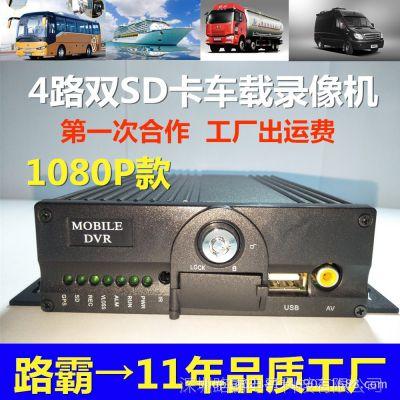 AHD1080P全高清车载录像机双SD卡储存支持升级3G/4G GPS部标机