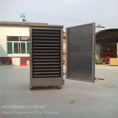 许昌220v电蒸箱供应 不锈钢蒸饭车厂家