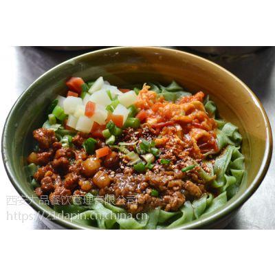 菠菜面制作工艺培训学习小吃面食去西安哪里正宗陕西特色小吃面食培训西安菠菜面技术哪里好