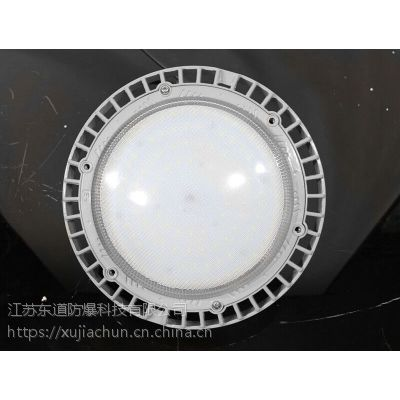 100W篮球馆LED防眩高顶灯 压铸铝投光灯