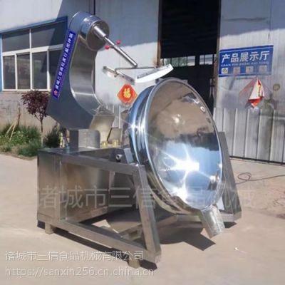全自动阿胶熬制炒锅 蒸汽加热行星搅拌炒锅 阿胶加工专用设备