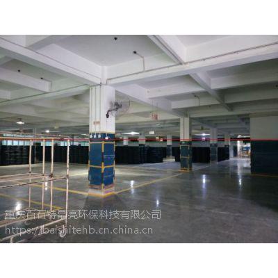 重庆巴南区地坪硬化处理经销商13101362927