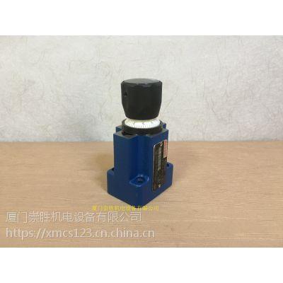 厂价供应原装力士乐二通控制阀2FRM6A36-3X/6QMV