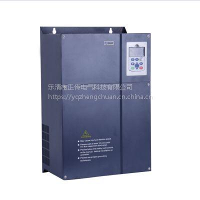 供应37kW/380V通用变频器 国产变频器 变频调速器