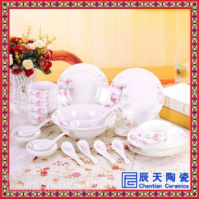 辰天陶瓷 白金花语骨瓷碗盘 结婚乔迁礼品餐具