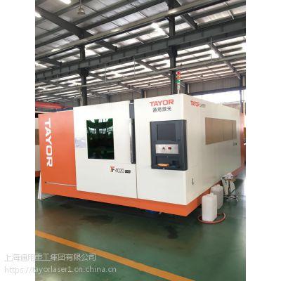 上海通用大型全包围光纤激光金属切割机