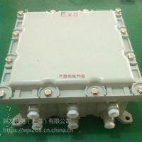 防雨防水电控箱